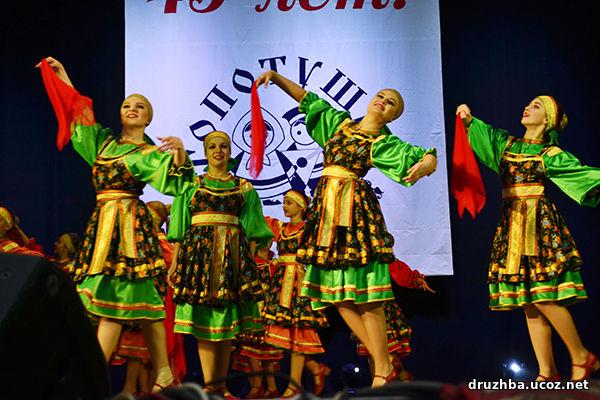 Поздравление ансамбля народного танца